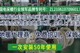 碳纤维取暖器A黑河碳纤维取暖器A自产自销无差价
