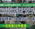 江苏电地暖厂家厂家电暖器价格