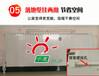 朝阳节能电暖器价格优,厂家直销全国招商