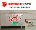 济宁碳晶电暖器厂家直营批发,非零售模式