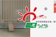石墨烯电采暖新疆石墨烯电采暖厂家直营批发销售无中间差价