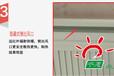 碳纖維電暖器四川碳纖維電暖器行動的速度決定賺錢的厚度千惠電采暖