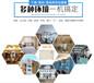 西藏壁挂式电暖器选千惠,价格合理,厂家直销