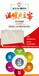 西藏碳纖維電暖器廠家品牌實力哪家強