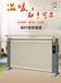 朔州碳晶电暖器厂家口碑塑造品牌,好生意做起来