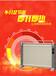 碳纖維電暖器湖南碳纖維電暖器煤改電工程入圍企業