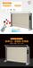 吉林碳?#23435;?#21462;暖器选千惠,价格合理,厂家直销