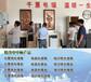 青海电暖器哪个牌子好?#29992;?#26469;山东千惠,0?#29992;?#36153;,创业之选