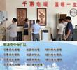 辽宁碳纤维电暖画厂家品牌实力哪家强