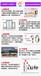 碳纖維電暖器內蒙古碳纖維電暖器品牌鑄造企業快速發展