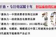 吉林节能电暖器选千惠,价格合理,厂家直销