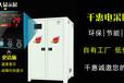 取暖器A碳纖維電暖器A廠家批發更優惠