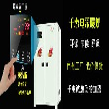 甘肅散熱器廠家直營圖片