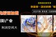 碳纖維電暖畫A碳纖維電暖器生產廠家批發