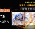 沧州石墨烯发热线加盟选千惠电地暖_厂家直供价格低_O加盟O经验
