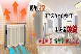 碳纖維電暖畫A石墨烯墻暖畫A為用戶創造安全節能產品