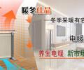 沧州电地暖品牌最新批发价格选千惠电地暖