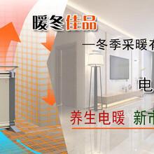 陜西石墨烯電暖器-送客源圖片