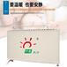 綏化電暖器功率