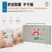 咸陽A碳纖維電暖器A電暖器直供廠家