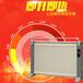 吉安電暖器品牌排行
