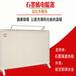 河南电暖器原理