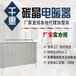咸陽A碳纖維電暖器A靜音取暖電暖器