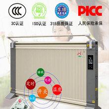 开封碳晶电暖器厂家5年承保企业图片