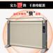 哈尔滨电暖器厂家