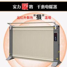 锦州电暖器原理图片