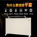 哈尔滨家用电暖器价格