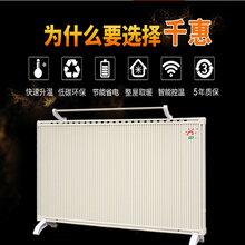 电暖器厂A焦作碳纤维电暖器厂A1000W碳纤维电暖器直供厂家图片