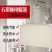 哈尔滨A石墨烯电暖器A静音取暖电暖器