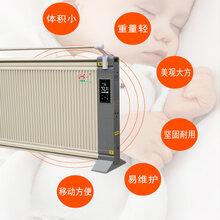 昌吉电暖器厂家资质齐全图片