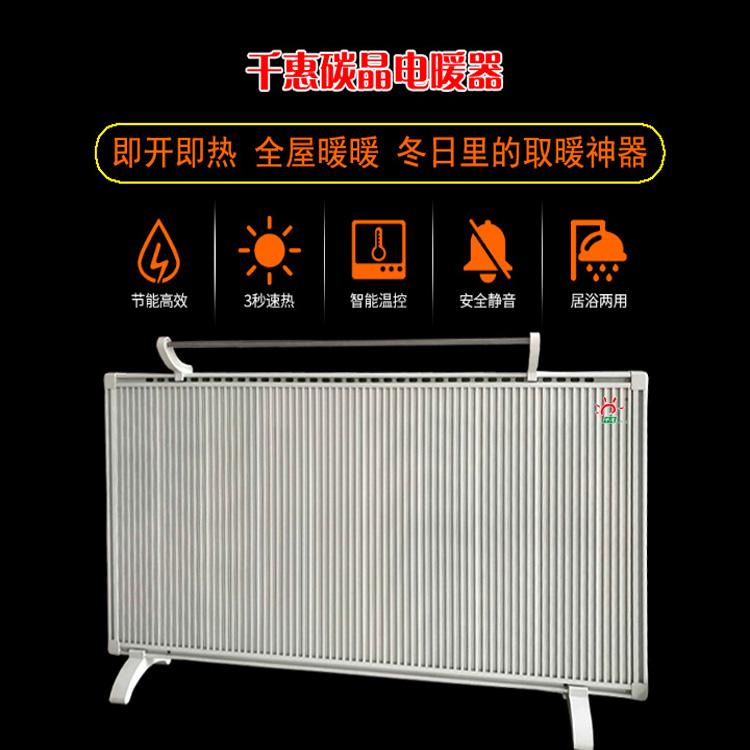 平凉电暖器排名