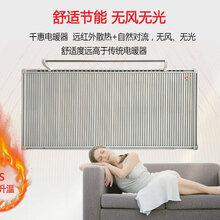 新型(xing)石墨烯電暖器加(jia)盟代理(li),免加(jia)盟shuo)衙獗Vzheng)金圖片