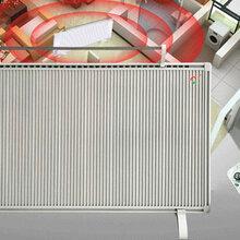 滕州碳纤维电暖气生产商图片