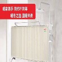 滕州碳纖維電暖氣安裝價格圖片