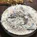 廠家直銷煅燒高嶺土4000目造紙級涂料用超細高嶺土超白高嶺土