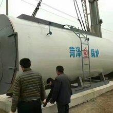 工业锅炉厂家专业化生产蒸汽锅炉导热油锅炉