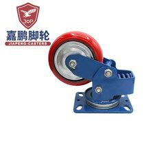 6寸减震脚轮山东6寸减震脚轮6寸减震脚轮工厂