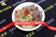 杭州蘿卜牛雜哪里學要多少錢?