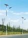 陜西民用太陽能路燈、太陽能能路燈廠家批發