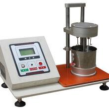皮革收縮溫度試驗機QB/T2713,QB/T1271,ISO3380