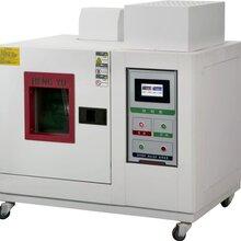 皮革透水氣試驗機GB/T20991,ENISO20344