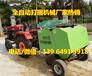 浙江湖州撿拾打捆機多少錢一臺稻草打捆機價格小型稻草打捆機大型稻草打捆機