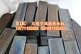 纯铁炉料方钢无锡现货供应