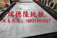 电工纯铁中厚板材DT4/DT4A/DT4E/DT4C