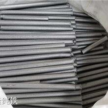 浙江炉料纯铁不锈钢的精密铸造炉料图片