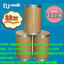 醋酸洗必泰CAS:56-95-1生产厂家